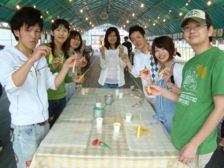 51.山田養蜂場2