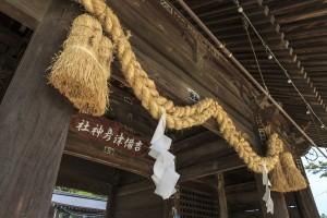 04.吉備津彦神社2