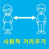 韓国語ピクト_2