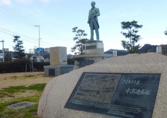 6.宇野港(メモリアルパーク)2