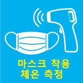 韓国語ピクト_6