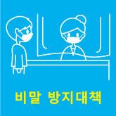 韓国語ピクト_5
