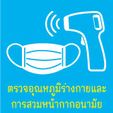 タイ語ピクト_6
