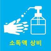 韓国語ピクト_4