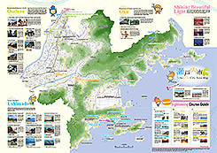 Guide Map Okayama Prefecture Official Tourism Guide Explore