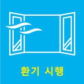 韓国語ピクト_3