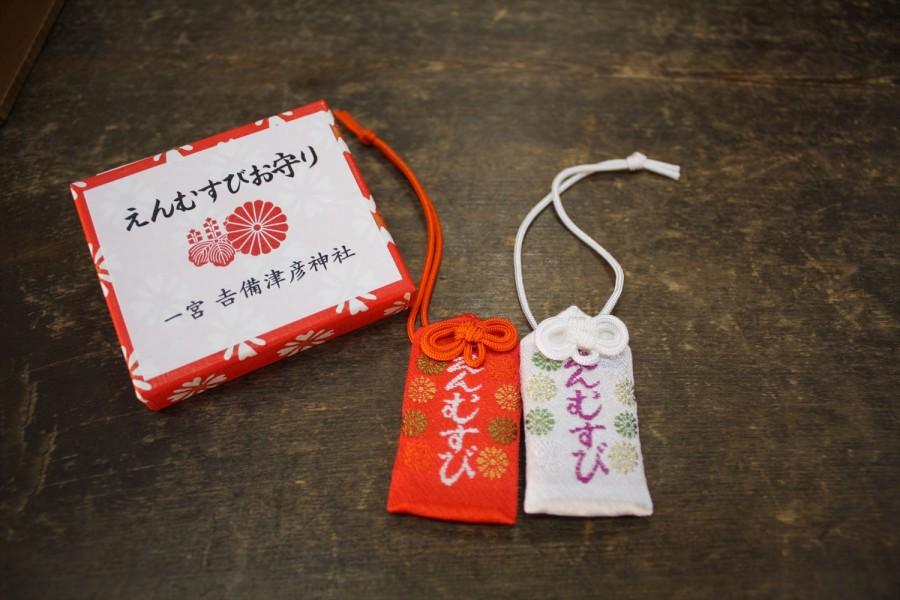 04.吉備津彦神社5