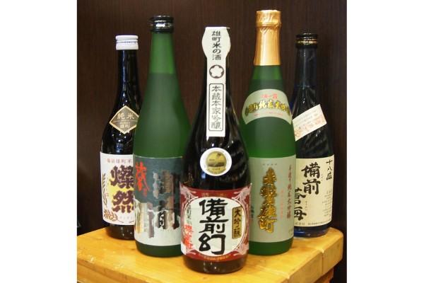 14.日本酒_サイズ修正