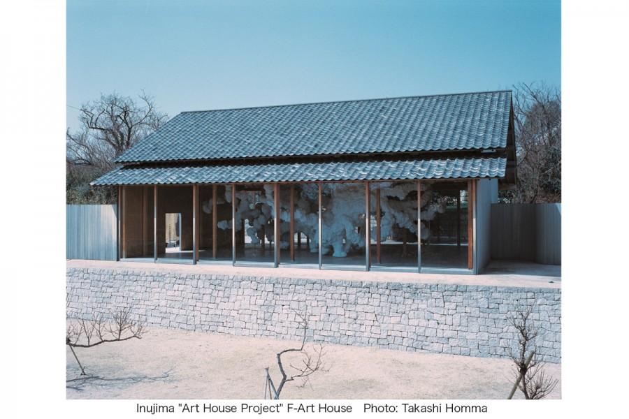 犬島家プロジェクト160