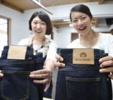 jeans_museum01s