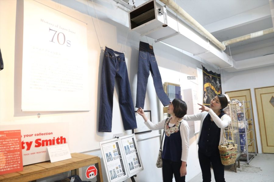 jeans_museum05s