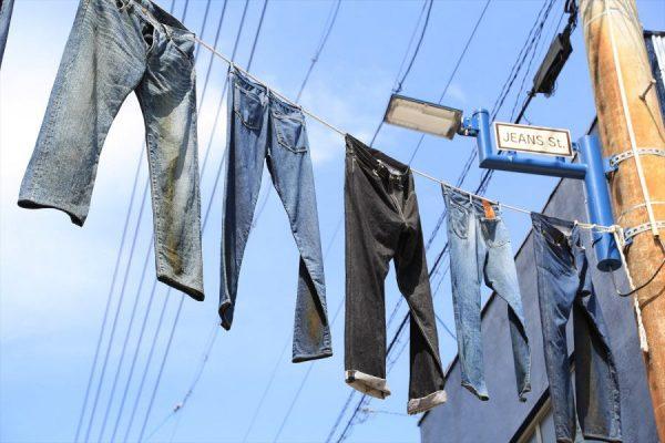 kojima-jeans-900x600