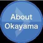 btn_okayama_english