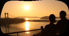 鷲羽山の夕景