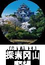 img_f_logo_cn_1225