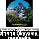 img_f_logo_th_1225