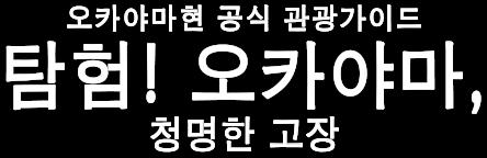 img_main_logo_ko
