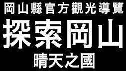 img_main_logo_tw