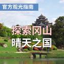 bnr_cn_125x125