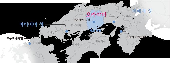 img_oka_map_ko_0201