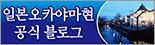 blog_banner_ko