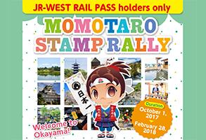 img_jp_stamp_2017-09-27-293x200