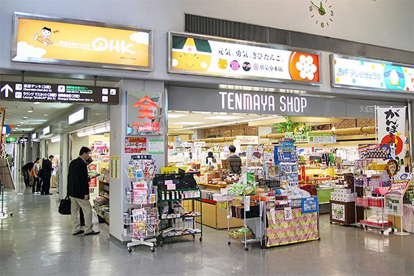 岡山空港_2階売店