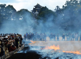 02 Korakuen Grass Burning
