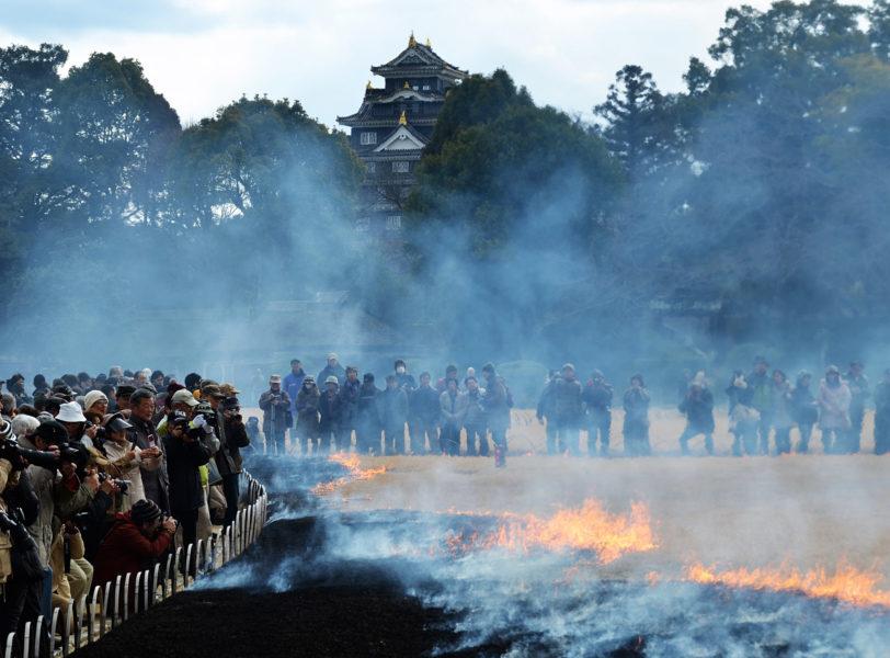 02 Korakuen Grass Burning