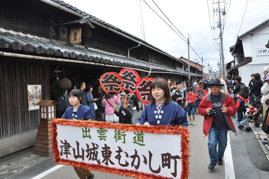 11 Tsuyama Joto Mukashi Machi
