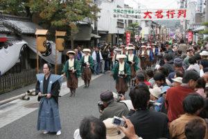 11 Yakage Shukuba Matsuri