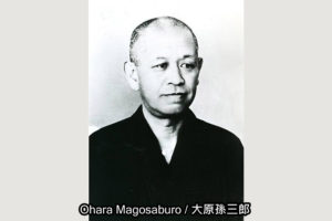 1_大原孫三郎