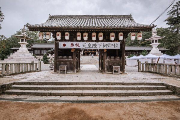 kibitsuhikojinjya (2)