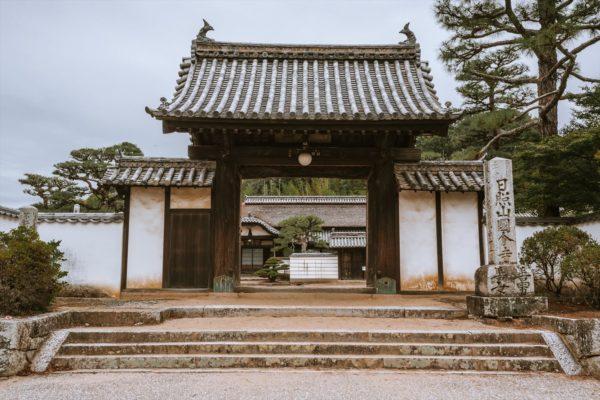 kokubunji (4)