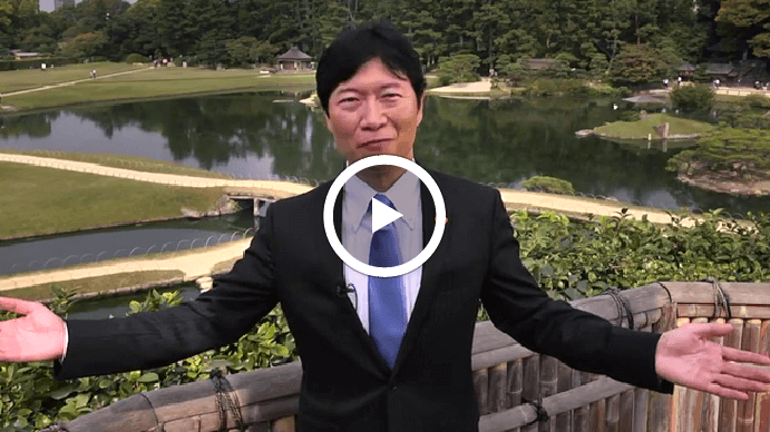 Greetings from the Governor of Okayama Prefecture