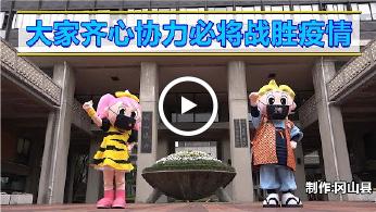 一起开启日本的「新生活模式」吧!