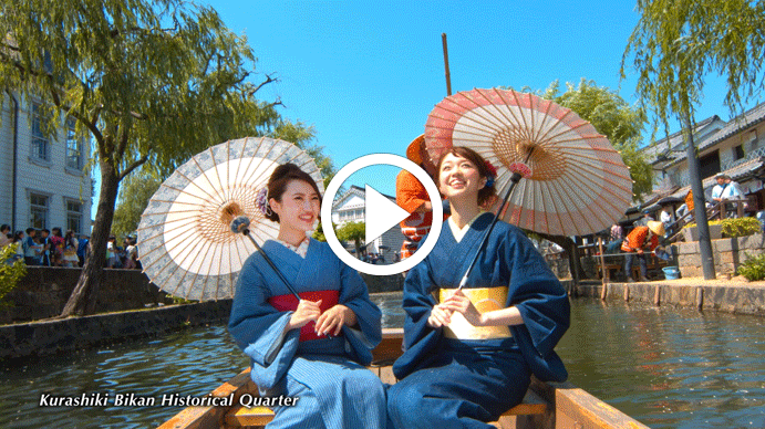 Explore Okayama, the Land of Sunshine