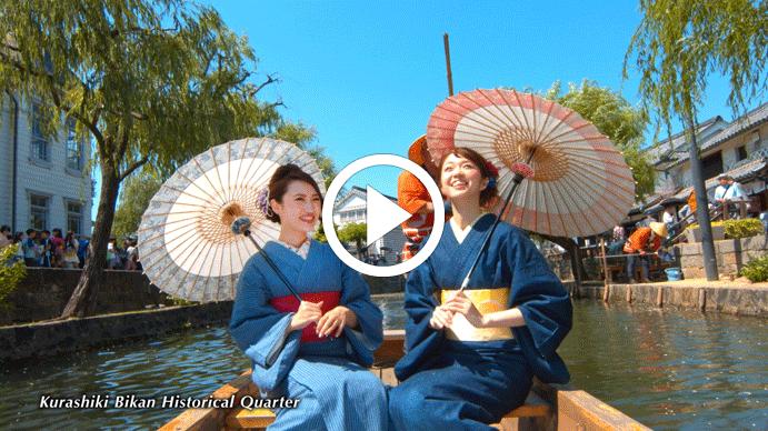 Explore Okayama, the Land of Sunshine